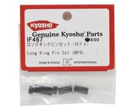 Image 2 for Kyosho Long King Pin Set (MP9)