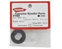 Image 2 for Kyosho 30mm TKI Brake Rotor