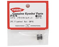 Image 2 for Kyosho 3 Piece TKI Flywheel Clutch Nut