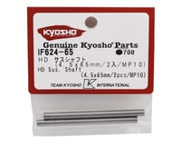 Image 2 for Kyosho 4.5x65mm MP10 HD Suspension Hinge Pin Shaft (2)