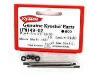 Image 2 for Kyosho 3.5mm Rear Shock Shaft (2)