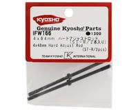 Image 2 for Kyosho Hard Steering Rod (4x84mm) (ST-R) (4)