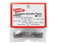 Image 2 for Kyosho CNC Rear Toe In Plate