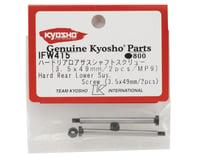 Image 2 for Kyosho Hard Rear Lower Suspension Screw Set (2)
