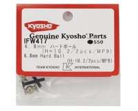 Image 2 for Kyosho 6.8mm Hard Aluminum Ball (2)