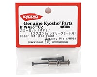 Image 2 for Kyosho Battery Plate Collar Set (TKI2 WC)