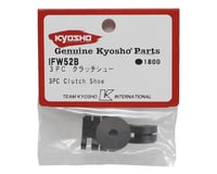 Image 2 for Kyosho Carbon Clutch Shoes (3)