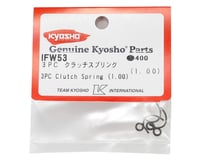 Image 2 for Kyosho 1.0mm Clutch Springs (3)