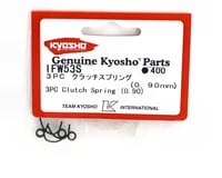Image 2 for Kyosho 0.90mm Clutch Springs (3)