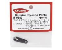 Image 2 for Kyosho Aluminum Steering Servo Horn (25T-Futaba/ProTek/Savox)