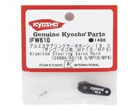 Image 2 for Kyosho Aluminum Steering Servo Horn (23T-KO/JR/Sanwa/Airtronics)