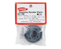 Image 2 for Kyosho 2-Speed High Speed Gear Set (40T/46T) (for older GT2, pre Race Spec)