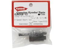 Image 2 for Kyosho 2-Speed Shaft Set