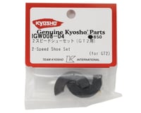 Image 2 for Kyosho 2-Speed Shoe Set