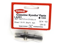 Image 2 for Kyosho Steel Diff Outdrive Set
