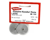Image 2 for Kyosho Drive Disk Slipper Plates (ZX-5)