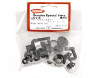 Image 2 for Kyosho Drive Joint Set (ZX-5)