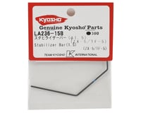 Image 2 for Kyosho Front or Rear Stabilizer/Sway Bar (1.5mm) (ZX-5)