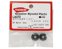 Image 2 for Kyosho Bevel Pinion Gear (16T)