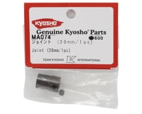 Image 2 for Kyosho 20mm Joint Cup (1)