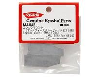 Image 2 for Kyosho KE-25 Engine Mount