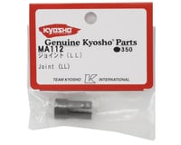 Image 2 for Kyosho Joint Cup (LL)