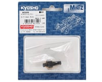 Image 2 for Kyosho Differential Gear Assembly