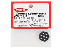 Image 2 for Kyosho Ball Differential Spur Gear
