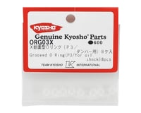 Image 2 for Kyosho Grooved O-Ring (P3/For Oil Shock) (8)