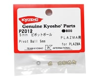Image 2 for Kyosho 5mm Pivot Ball (6)