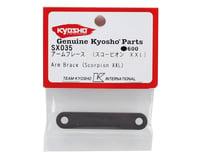 Image 2 for Kyosho Arm Brace