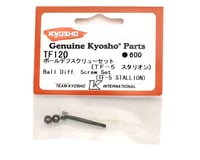 Image 2 for Kyosho Ball Diff Screw Set