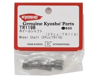 Image 2 for Kyosho Axle Set (2)