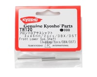 Image 2 for Kyosho 3x46mm Front Lower Suspension Shaft (2)