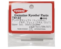 Image 2 for Kyosho 3x39mm Upper Hinge Pin Set (2)