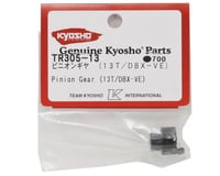 Image 2 for Kyosho Pinion Gear (13T)