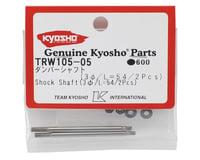 Image 2 for Kyosho Shock Shaft (2)