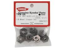 Image 2 for Kyosho 17mm 1/8 Wheel Adapter Set
