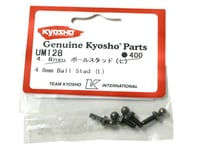 Image 2 for Kyosho 4.8mm Long Ball Stud (4) (ZX-5)