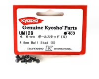 Image 2 for Kyosho 4.8mm Short Ball Stud (4) (ZX-5)