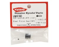 Image 2 for Kyosho Steel 48P Pinion Gear (3.17mm Bore) (18T)