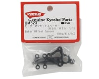 Image 2 for Kyosho Offset Motor Spacer