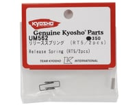 Image 2 for Kyosho Release Spring (2) (RT5)