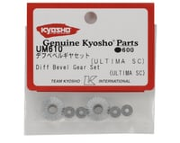 Image 2 for Kyosho Differential Bevel Gear Set