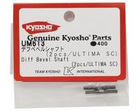 Image 2 for Kyosho Differential Bevel Shaft Set (2)