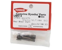 Image 2 for Kyosho Rear Wheel Axle Set (2)
