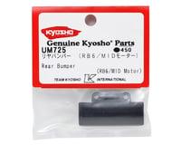 Image 2 for Kyosho Rear Bumper (Mid Motor)