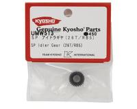 Kyosho 26T SP Idler Gear