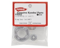 Image 2 for Kyosho 40T Ring Gear Set