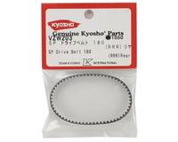 Image 2 for Kyosho 180 SP Rear Drive Belt